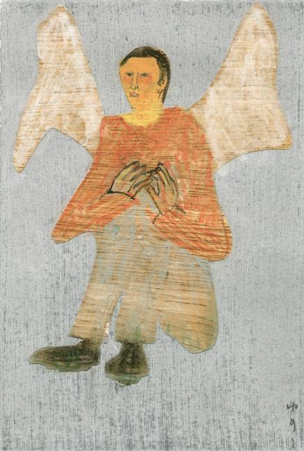 hane 50:  Kato Yumeko