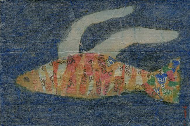 hane 65:  Kato Yumeko