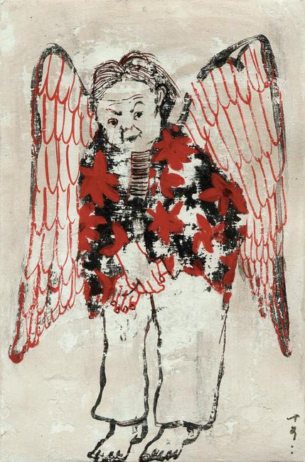 hane 110:  Kato Yumeko
