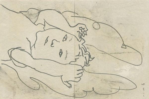 hane 123:  Kato Yumeko